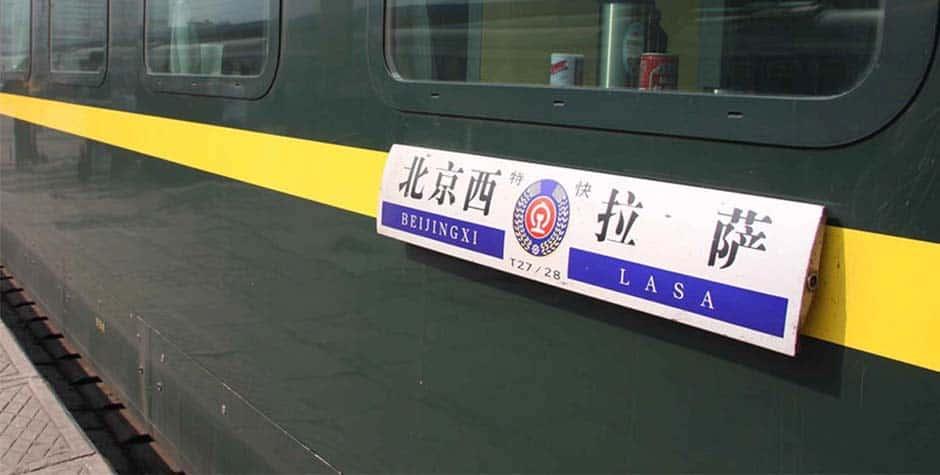 Beijing to Lhasa train